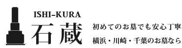株式会社石蔵